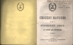 Stoneleigh CC 1868 Fixtures